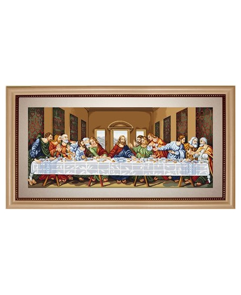 The Last Supper SG407
